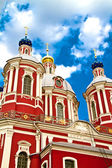 Beautiful view on the church. Moscow. Russia. — ストック写真
