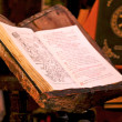 Ancient Greek Orthodox Holy Bible — Stock Photo