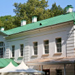 Country Estate at Yasnaya Polyana, home of Leo Tolstoy — Stock Photo