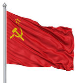 Flag of USSR — Stock Photo