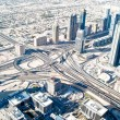 District of Dubai — Stock Photo