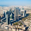 Stock Photo: District of Dubai