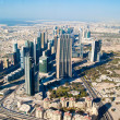 District of Dubai — Stock Photo #9457809