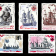 Ussr post stamps - Stock Photo