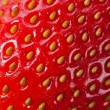 Stock Photo: Extreme macro of strawberry