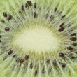 Stock Photo: Ripe kiwi