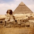 Royalty-Free Stock Photo: Sphinx and the Great Pyramid