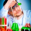 Stock Photo: scientist