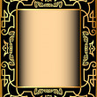 Background frame with gold(en) pattern and crown — Stock Vector #10370253