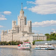 High-rise building on Kotelnicheskaya embankment in Moscow, Russia - Lizenzfreies Foto