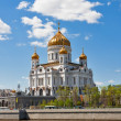 Christ the Savior Cathedral, Moscow — Stock Photo #10651230