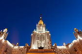 Russia, , Moscow. Moscow State University — Stock Photo
