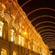 Holiday illumination in the form of an arch on an ancient building - Stock Photo