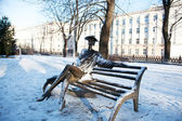 Winter park with a sculpture. Minsk, Belarus — Foto Stock