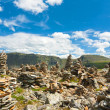 Mountain Altai. - Stock Photo