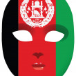 Stock Vector: Mask Afghanistan