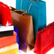 Stock Photo: Boxes and bags for shopping isolated