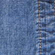 Highly detailed jeans texture - Stock Photo