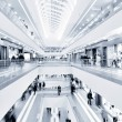Royalty-Free Stock Photo: Panoramic view of a modern mall