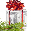 Royalty-Free Stock Photo: Gift box made of dollars
