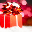 Red gift box — Stock Photo #8081696