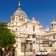 Royalty-Free Stock Photo: Santa María la Real de La Almudena