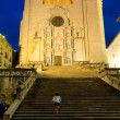 Girona Cathedral — Stock Photo