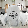 Grave of rabbi Baal Shem Tow — Stock Photo