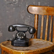 Telephone — Stock Photo