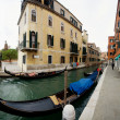 Italy, Venice - Stok fotoraf