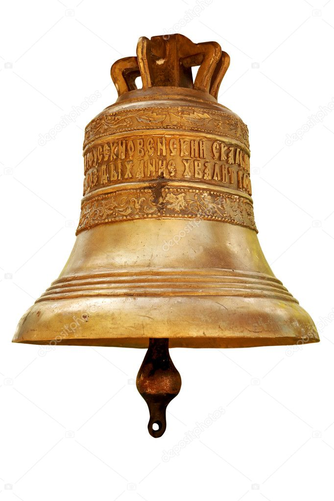 An image of old bell — Stock Photo #8566663