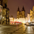 Old square in Prague — Stock Photo #8570711