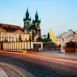 Evening Prague — Stock Photo #8570720