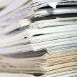 Stack of newspapers — Stock Photo #8572177
