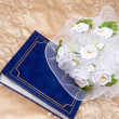 Weddings  bouquet — Stock Photo