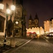 Old square in Prague — Stock Photo #8575456