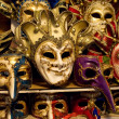 Masks — Stock Photo