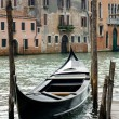 Gondola — Stock Photo #8576300