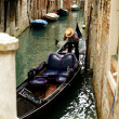 Gondola — Stock Photo #8576308