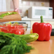 Stockfoto: Vegetables