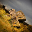 Stone old cross — Stock Photo