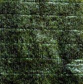 Un'immagine di verde foglia di nori secca — Foto Stock