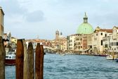 Grand canal — Foto Stock