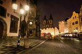 Old square in Prague — Stock Photo