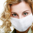 Doctor in mask — Stock Photo