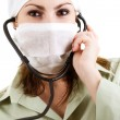 Stock Photo: Doctor in white mask