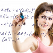Stockfoto: Education