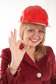 Girl in helmet — Stock Photo