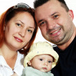 Parents with baby — Stock Photo