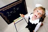 Plezier in de buurt van blackboard — Stockfoto